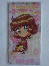 SAINT TAIL MINI CD SINGLE VINYL ANIME JAPAN DISCO VINILE RECORD LISA E SEYA