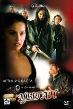 GITANO (2000) - by Manuel Palacios - NEW DVD