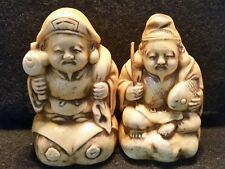 Antique Japanese Japan God Figurine, Set of 2 Free Shipping Ebisu & Daikokuten