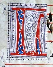 Huge deco.Antiphonary Manuscript Lf.Vellum, fancy L initials,c.1500 #146