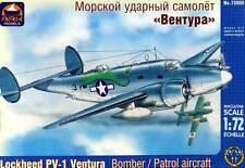 Ark Models Ak72005 - Modellino di Bombardiere Americano Pv-1 Ventura in (s7q)