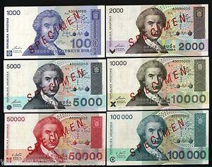 CROATIA SPECIMEN 1 5 10 25 100 500 1000 2000 5000 10000 50000 100000 12 NOTE SET