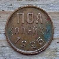 Russia 1/2 Kopek Coin~1925 CCCP~Copper 1.61g~Y#75~Very Fine~#335