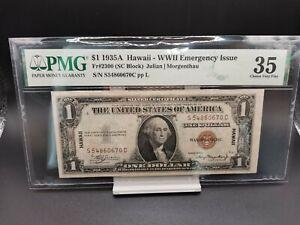 1935A US$1 Hawaii WWII Emergency Issue Misalignment Error(w/o error description)