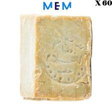 PROMO / 60 Savons d'Alep authentiques 20% huile de laurier+ 1 savon noir offert.