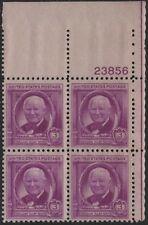 Scotts #960  3c   WILLIAM A. WHITE Plate Block of 4, MNH