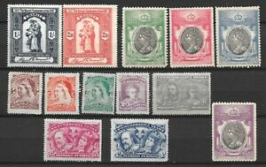 GB  1837-1897  Queen Victoria Diamond Jubilee Commemoratives Mint