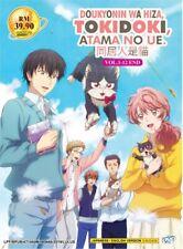 DVD Anime Doukyonin Wa Hiza, TOKIDOKI, Atama No UE TV Series (1-12) English DUB