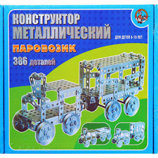 Train Construction Set 368 pcs Classic Soviet Russian Metal Constructor Toys
