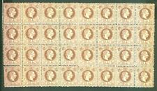 Austria 1874-80 SG66 50k Brown Very Rare Large Block of 32 Heavy Mounted Mint.