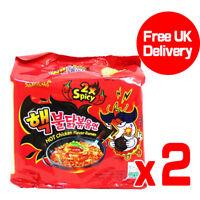 Samyang Hot Chicken x2 Double Spicy Ramen Noodles Ramyun - 5 Pkt X2 #IN0073