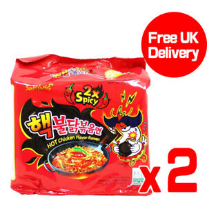 Samyang 2x Spicy Hot Chicken Noodle Nuclear Ramen  (Pack of 10)