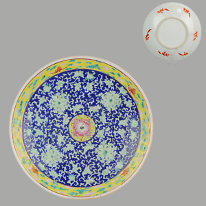 Antique Ca 1900 Chinese Porcelain Blue and Yellow Flower Charger China[:...