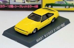 Aoshima 1/64 Grachan 1 Toyota Celica (MA61) 1981 Yellow
