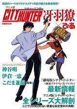 """""""nuevo"""" animación City Hunter Ryo Saeba guía libro   animé japonés Tsukasa Hojo"""
