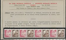 ITALIA Repubblica - S CASTELLI in BOBBINA NON NUMERATA - Certificato RAYBAUDI