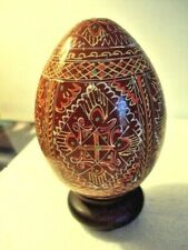 """Collectible Hand Painted Ukrainian Wooden Egg 4� With Stand 5"""""""