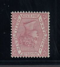 """Straits Settlements, SG 69w, MLH """"Watermark Inverted"""" variety"""