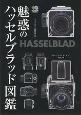 Enchanted Hasselblad picture book book - 2009/2/5  FROM  JAPAN