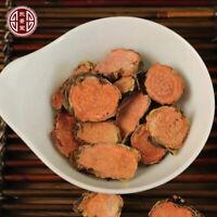 Organic Premium Rhodiola Rosea Root Hong Jing Tian 100% Natural, 50g 红景天