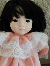 """Pbj Doll By Pauline Ling Ling Beautiful Sleep Eyes With Lashes 13 00006000 .5"""" Lovely"""
