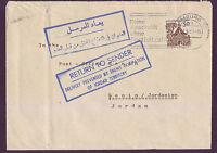 Jordad Territory - Germany to Genin Jordanien 31.8.1967 - Israel Jordan Conflict