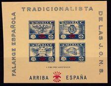 ESPAÑA - GUERRA CIVIL- FALANGE ESPAÑOLA - PRUEBA - EDIFIL 75