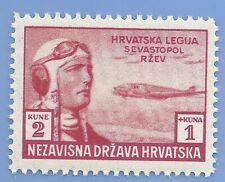 Croatia Germany Third Reich Nazi Axis 1943 Legion Soldiers 2+1 Stamp MNH WW2