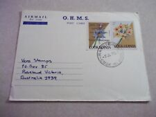 COOK ISLANDS STAMPS On OHMS OFFICIAL POST CARD To Australia