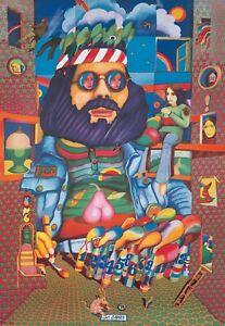 Original Vintage Poster Polish Jan Sawka 1974 Pop Art Psychedelic