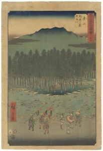 Hiroshige I, Tsuchiyama, Tokaido Road, Travel, Original Japanese Woodblock Print