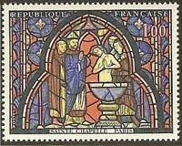 """FRANCE STAMP TIMBRE N° 1492 """" VITRAIL DE LA SAINTE CHAPELLE """" NEUF xx TTB"""