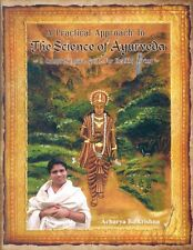 Swami Ramdev Patanjali UK - The Science of Ayurveda Book - English