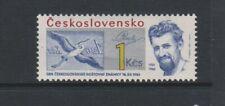 Tschechoslowakei - 1985, 1k Briefmarke Tag, Vogel Briefmarke - MNH - Sg 2815