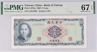 Taiwan 5 Yuan ND 1969 P 1978 a China Superb Gem UNC PMG 67 EPQ
