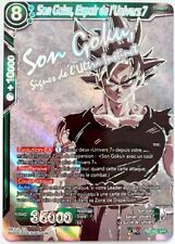 TB1-052 SPR Son Goku, Espoir de l'Univers 7   Dragon Ball Super Card Game (2018)