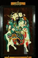 Vintage reverse painting on glass, Chinese emperor w/child/horse. Early/mid 1900