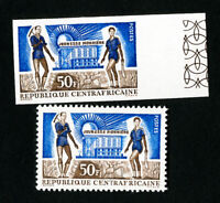 Central African Republic Stamps # 27 XF OG NH Imperforate Lot