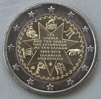 2 Euro Griechenland 2014 Ionische Inseln unz