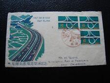 JAPON - enveloppe 1er jour 1963 (B13)  japan