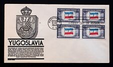US Stamp  917a FDC Yugoslavia Unaddressed Block of 4 Reverse Printing