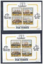 YÉMEN SUD 1983 Bateaux - paquebots, voiliers, 3 mâts