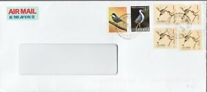 REP. OF CHINA TAIWAN COMMERCIAL ENVELOPE 11 1999 BIRD ENGRAVING ART 2ND PRINT