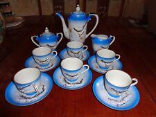 Vintage Kutani Japan Moriage Coffee Demitasse Set Blue With Dragons Circa 1950's