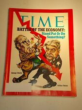 Time Magazine August 16 1971 Battle Of The Economy  Schultz Burns English Weekly