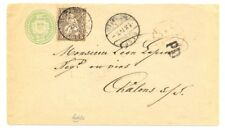 SWITZERLAND 1874 PS COVER 25 Ct. --MI#22 - ( ZU#30 ) -TO GERMANY --F/VF