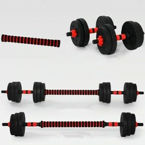NEW 40/50cm Dumbbell Rod Solid Steel Weight Lifting Bar With Connector Gym