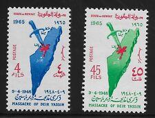 Kuwait Scott #281-82, Singles 1965 Complete Set FVF MH
