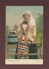 Norway NORWEGIAN Types National Dress fashion Used 1910 PPC