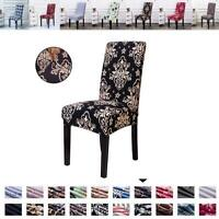 Elastic Spandex Chair Cover Room Party Wedding Banquet Slipcovers Seat Protector